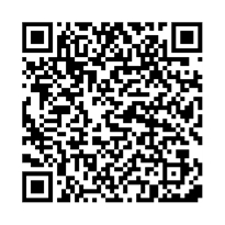 QR link for The Patagonia