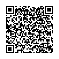 QR link for Diary and Notes