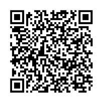 QR link for Reply to Lord Byron's Fare Thee Well