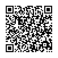 QR link for Biennial Report of the Chief Justice of the Supreme Court