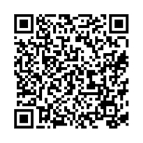 QR link for Bibliographies on Educational Subjects