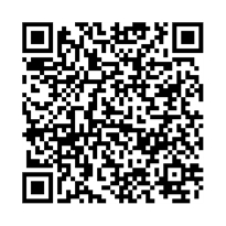 QR link for Ode to the West Wind