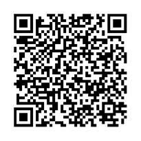 QR link for The Brown Stone, Boy, And Other Queer People