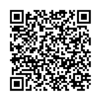 QR link for The Electric Welder : A Manual.