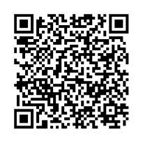 QR link for Dissertations on the Regenerate Life and Subjects Connected Therewith, In Harmony with the Theological Writings of E. Swedenborg