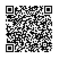 QR link for The Essentials of Good Teaching