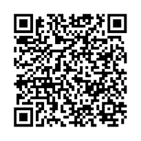 QR link for An Introduction to the Study to Petrology : The Igneous Rocks