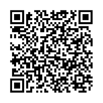 QR link for Annual Report of the Indiana State Board of Medical Registration and Examination. 1915/16