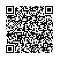 QR link for The American Antiquarian and Oriental Journal