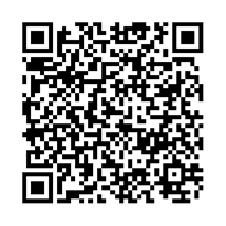 QR link for A Knowledge Centre for the Community : A New Role for the Public Library