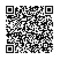QR link for Selected Poems of Pablo Neruda