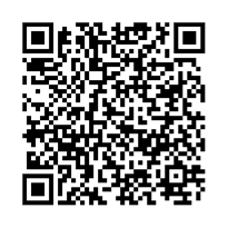 QR link for How to Use This Guide: by National Aeronautics and Space Administration