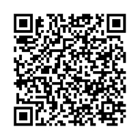 QR link for Pilgrimage Organizing Instructions in the Name of God the Merciful the Compassionate