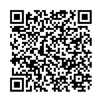 QR link for The Second Part of Henry the Fourth