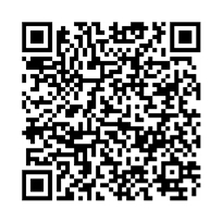 QR link for The Love Song of J Alfred Prufrock