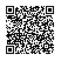QR link for The Hindu Law of Marriage and Stridhan