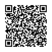 QR link for The Insurance of Children. Argument before the Committee on Insurance of the Massachusetts Legislature, April 4, 1895, In Behalf of the Bill to Prohibit the Insurance of Children under Ten Years of Age