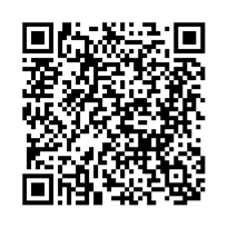 QR link for The San Jose College Case in the Supreme Copurt of the Philippine Islands