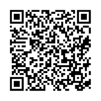 QR link for The Fourth Revolution : Instructional Technology in Higher Education