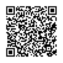 QR link for William Shakespeare and Robert Greene; The Evidence