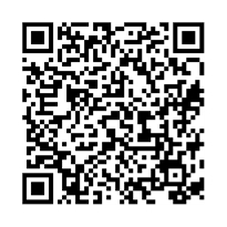 QR link for Common Sense in Education and Teaching; An Introduction to Practice