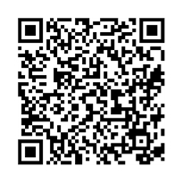 QR link for Leviticus