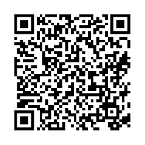QR link for Hughes' Common School Branches in a Nutshell
