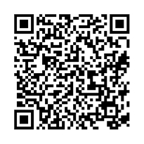 QR link for A Practical Treatise on Diseases of the Skin