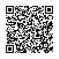 QR link for The Nature of Being; An Essay in Ontology