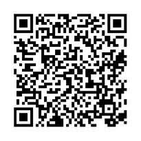 QR link for O Na Mole E Ke Anahonua (About the Roots of Geometry)