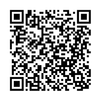 QR link for Adventures into Darkness : Issue 6