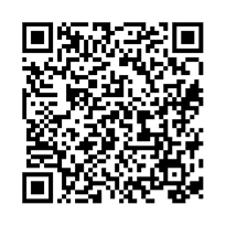 QR link for Ambe Waves : Food Labels Influence Production Decisions: Issue November 2007