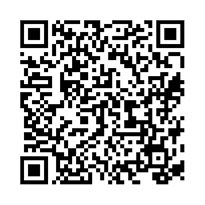 QR link for Nuclear Weapons Journal (Nwj); January-February; 2003: January-February ; 2003