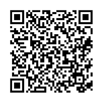 QR link for Surviac Bulletin : Issue 1 ; 2011: Issue 1