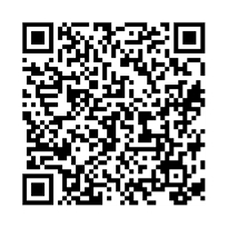 QR link for Plos : Computational Biology, August 2007