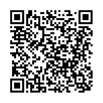 QR link for Plos : Computational Biology, August 2011