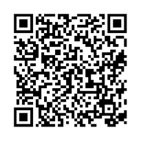 QR link for Plos : Neglected Tropical Diseases, December 2009