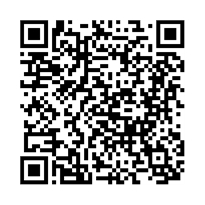 QR link for Plos : Neglected Tropical Diseases, January 2011
