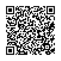 QR link for Ryan Builds Better Bulletin; Volume: 1 No. 4 - Volume: 2 No. 12