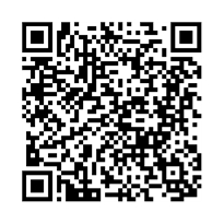 QR link for The Tower of Babel, A Poetical Drama