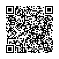 QR link for The Bible of Superhuman Origin, a Safe Guide for Man, Containing Arguments on the Existence of God, the Divinity of Christ, the Immortality of the Soul ,and the Reasonableness of Eternal Punishment