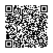 QR link for Bible Manual. Introductory Course on the Bible, for Teachers Training Classes and Bible Classes