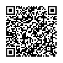 QR link for The Trachiniae, Score Soph Trachin
