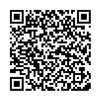 QR link for A Lovers' Complaint