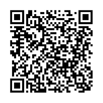 QR link for The Nibelungenlied