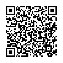 QR link for Tract on the Tincture and Oil of Antimony, Score Alc Rbacon2