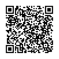 QR link for The Texts of the White Yajurveda