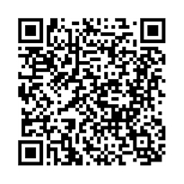 QR link for Biblioteca Hispanica : Elements of Natural History Book Written for Student Use of Teaching 2Nd