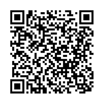 QR link for Biblioteca Hispanica : Errors and Popular Concerns and Explanation of Some Natural Phenomena