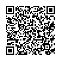 QR link for A New Therapy for Health & Energy, Version 3